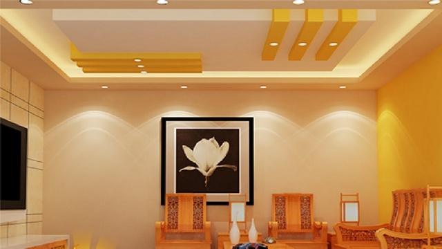 Đóng Trần Thạch Cao Giá Rẻ Quận Bình Thạnh TPHCM